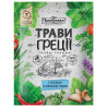 Seasoning, 10 g, Herbs of Greece