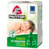 Raptor, 1 pc., Mosquito repellent, 60 nights, Odorless, cardboard
