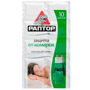Раптор, 10 шт., Пластини від комарів, Нова формула, Без запаху