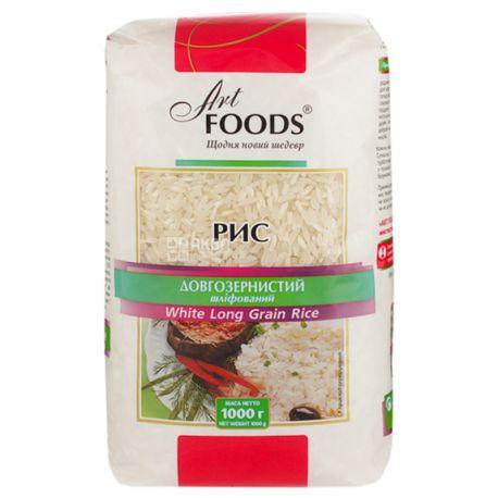 Art Foods, White Long Grain Rice, 1 кг, Рис Арт Фудс, довгозернистий, шліфований