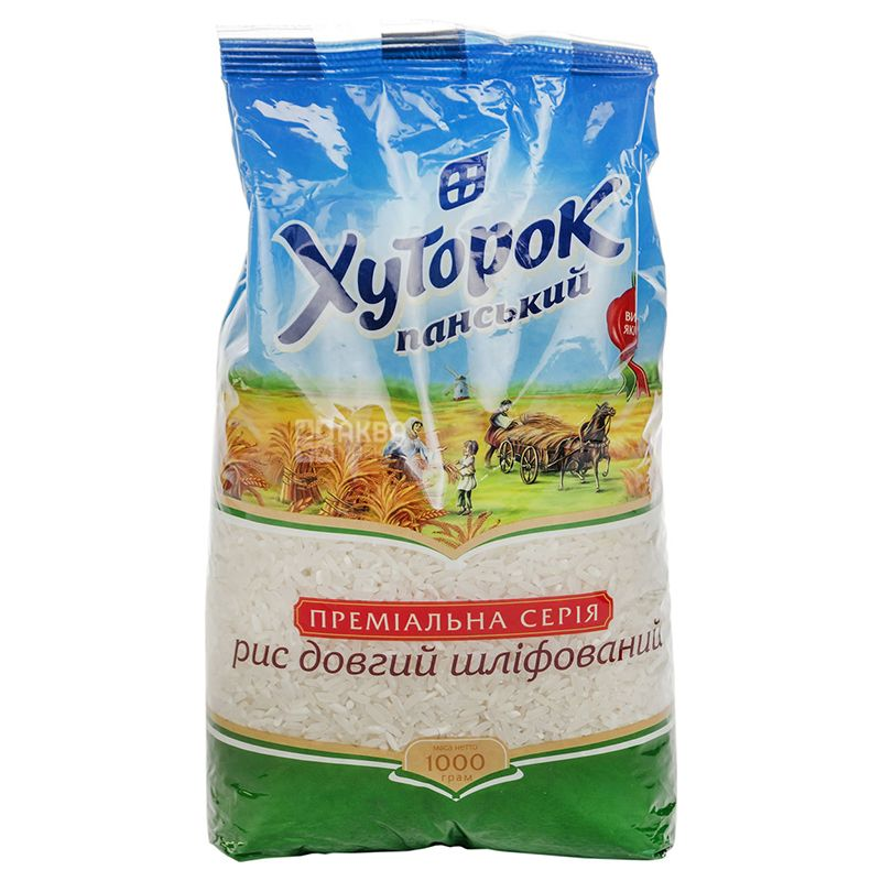 Хуторок, Панський, 1 кг, Рис, длиннозернистый, шлифованный