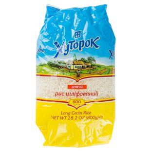 Хуторок, 0,8 кг, Рис длиннозернистый, шлифованный, белый