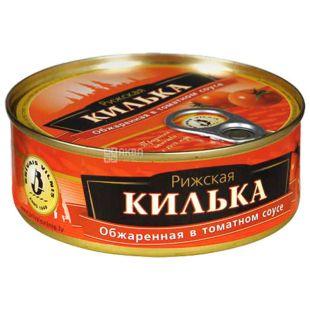 Brivais Vilnis, 240 г, Килька, Рижская, В томатном соусе, ж/б