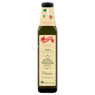 Diva Oliva Олія оливкова нерафінована Extra Vergine Classico, 500 мл, скляна бутилка