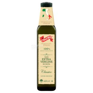 Diva Oliva Unrefined Olive Oil Extra Vergine Classico, 500 ml, glass bottle