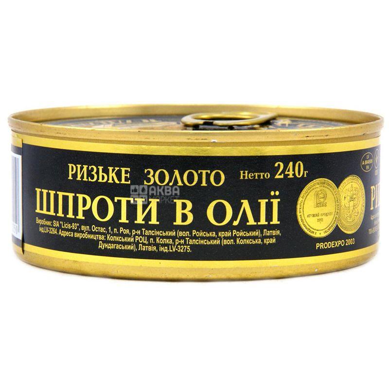 Рижское золото, 240 г, Шпроты, В масле, ж/б