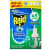 Raid, 1 pc., Electrofumigator fluid, Eucalyptus, 45 nights, cardboard