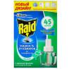 Raid, 1 шт., Жидкость для электрофумигатора, Эвкалипт, 45 ночей, картон