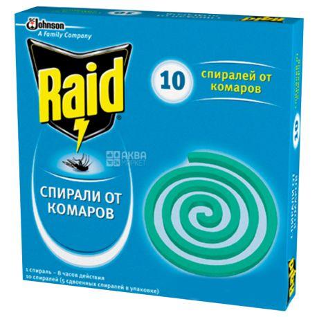 Raid, 10 шт., Спіралі від комарів, картон