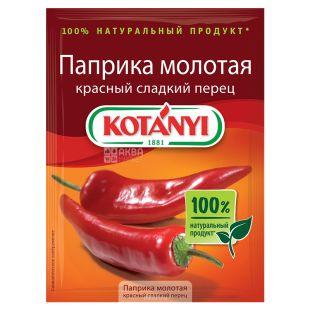 Kotanyi, 35 г, Паприка, Червоний солодкий перець, м/у