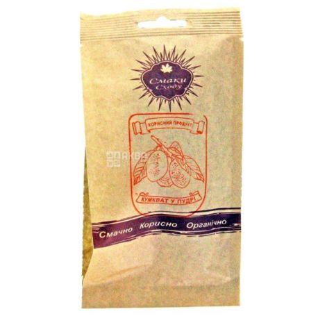 Вкусы востока Кумкват в сахарной пудре, 100 г, Пакет бумажный