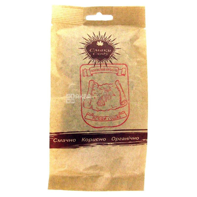 Вкусы востока Ягоды годжи, 100 г, Пакет бумажный