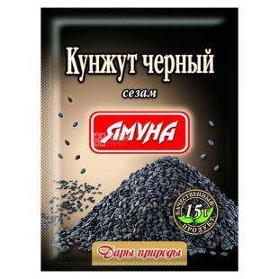Ямуна, Кунжут чорний сезам, 15 г