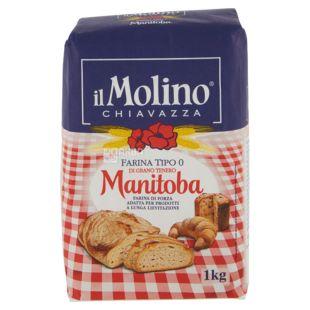 Il Molino Chiavazza мука пшеничная Манитоба, 1 кг, бумажный пакет