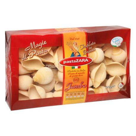 Pasta Zara Jumbo №880, 500 г, Макароны Ракушки крупные Паста Зара Джамбо