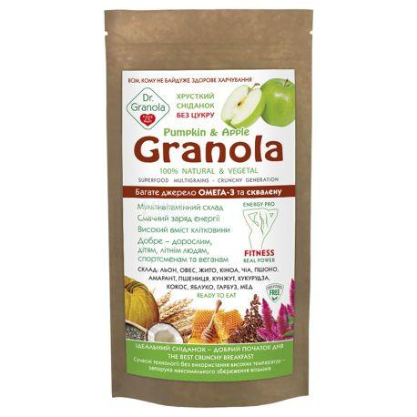 Dr.Granola, Pumpkin & Apple, 125 г, Гранола, гарбуз і яблуко, без цукру