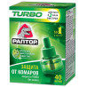 Raptor, 1 pc., Mosquito repellent, Turbo, 40 nights, Unscented, cardboard