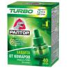 Раптор, 1 шт., Жидкость от комаров, Turbo, 40 ночей, Без запаха, картон