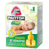 Raptor, 1 pc., Mosquito repellent, Bio, 30 nights, With chamomile extract, Odorless, cardboard