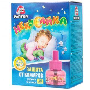 Raptor, 1 pc., Mosquito repellent, Nekusayka, 30 nights, With chamomile extract, cardboard