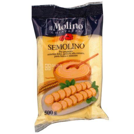 іl Molino, Semolino, 0,5 кг, Крупа манная, из твердых сортов пшеницы