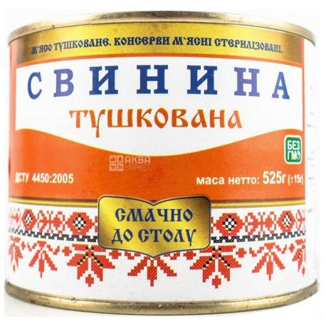 Этнические мясники Свинина тушеная, 525г, ж/б