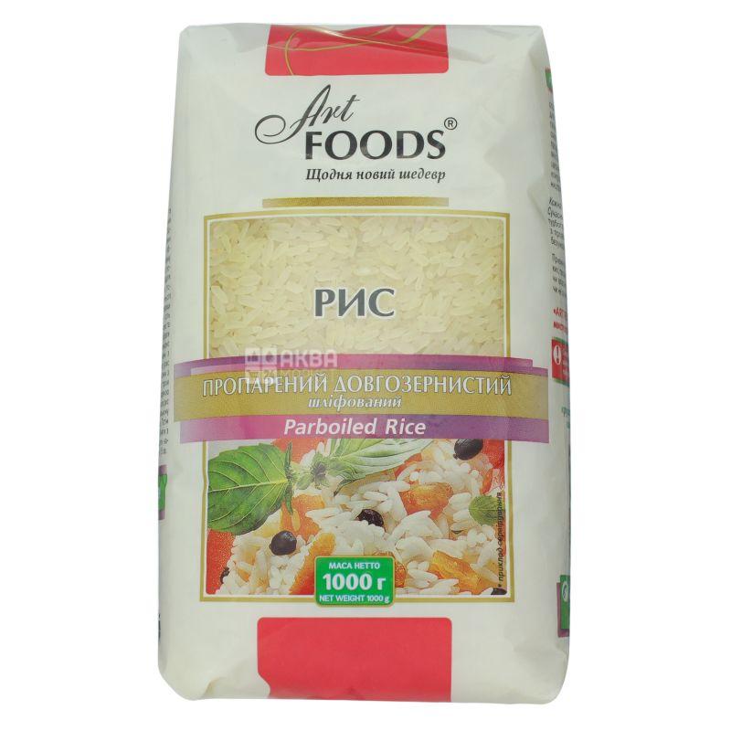 Art Foods Parboiled, 1 кг, Рис Арт Фудс Парбоилд, длиннозернистый, пропаренный, шлифованный