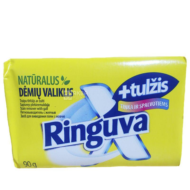 Ringuva, Засіб для видалення плям, 90 г