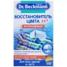 Dr.Beckmann, 2х100 г, Відновник кольору 3в1