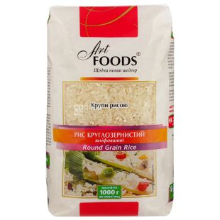 Art Foods, Round Grain Rice, 1 кг, Рис Арт Фудс, круглозернистий, шліфований
