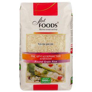Art Foods, Round Grain Rice, 1 кг, Рис Арт Фудс, круглозернистый, шлифованный