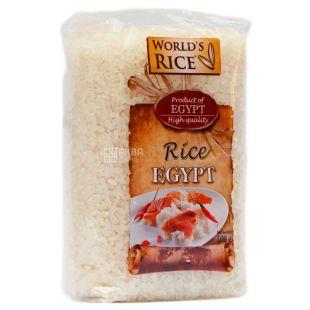 World's Rice, 500 г, Рис, Єгипетський, Шліфований, Круглозернистий, м/у