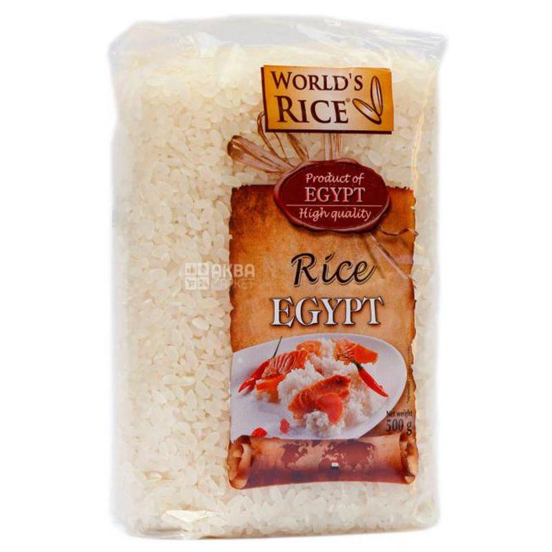 World's Rice, 0,5 кг, Рис Ворлдс Райс, Египетский, круглозернистый, шлифованный