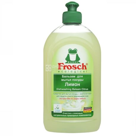 Frosch, 500 мл, бальзам для мытья посуды, лимон