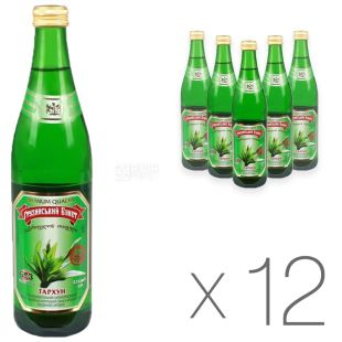 Georgian bouquet, Packing 12pcs 0.5L, Lemonade, Estragon, Glass