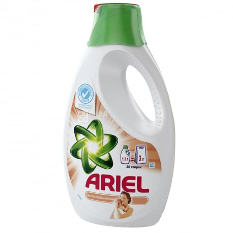 Ariel, Liquid Powder for Sensitive Skin, 1 3 L