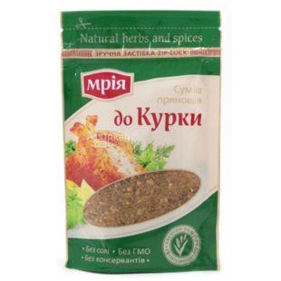 Мрия, Приправа к курице, 20г, мягкая упаковка
