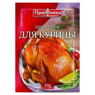 Приправка, Приправа для курицы, 30г, мягкая упаковка