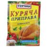 Торчин Продукт, Приправа куриная, 90г, мягкая упаковка