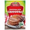 GALEO, Приправа для свинины, 20г, мягкая упаковка