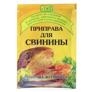 Edel, Приправа до свинини, 20г, м'яка упаковка