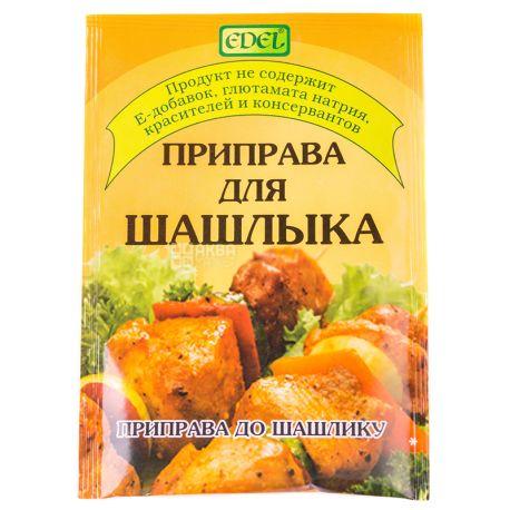 Edel, Приправа для шашлыка, 20г, мягкая упаковка