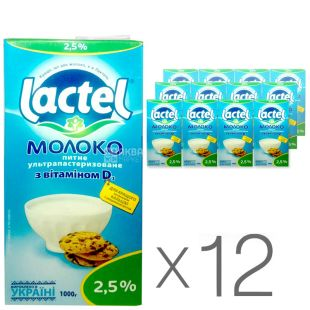Lactel, Milk with vitamin D 2.5%, 1l, Packaging 12 pcs.
