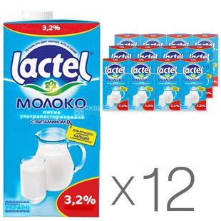 Lactel, Молоко з вітаміном D 3,2%, 1л, Упаковка 12 шт.