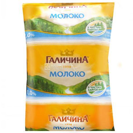 Галичина, Молоко ультрапастеризованное 1%, 900 г, м/у, Упаковка 15 шт.