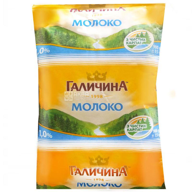 Галичина, Молоко ультрапастеризоване 1%, 900 г, м/у, Упаковка 15 шт.