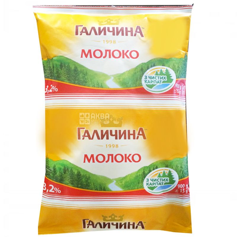 Галичина, 900 г, 3,2%, Молоко, Ультрапастеризованное, Упаковка 15 шт.