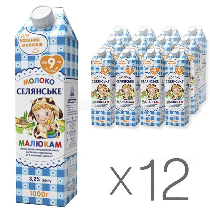 Селянське Малюкам, Молоко детское ультрапастеризованное, 3,2%, 1л, Упаковка 12 шт.
