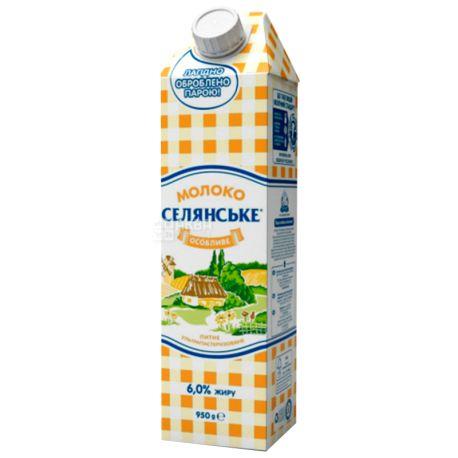 Молоко Селянське Особливе 6%, 950 г ультрапастеризованное, Упаковка 12 шт.