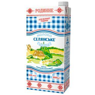 Селянське Родинне, Молоко ультрапастеризоване, 2,5%, 2 л, Упаковка 8 шт.